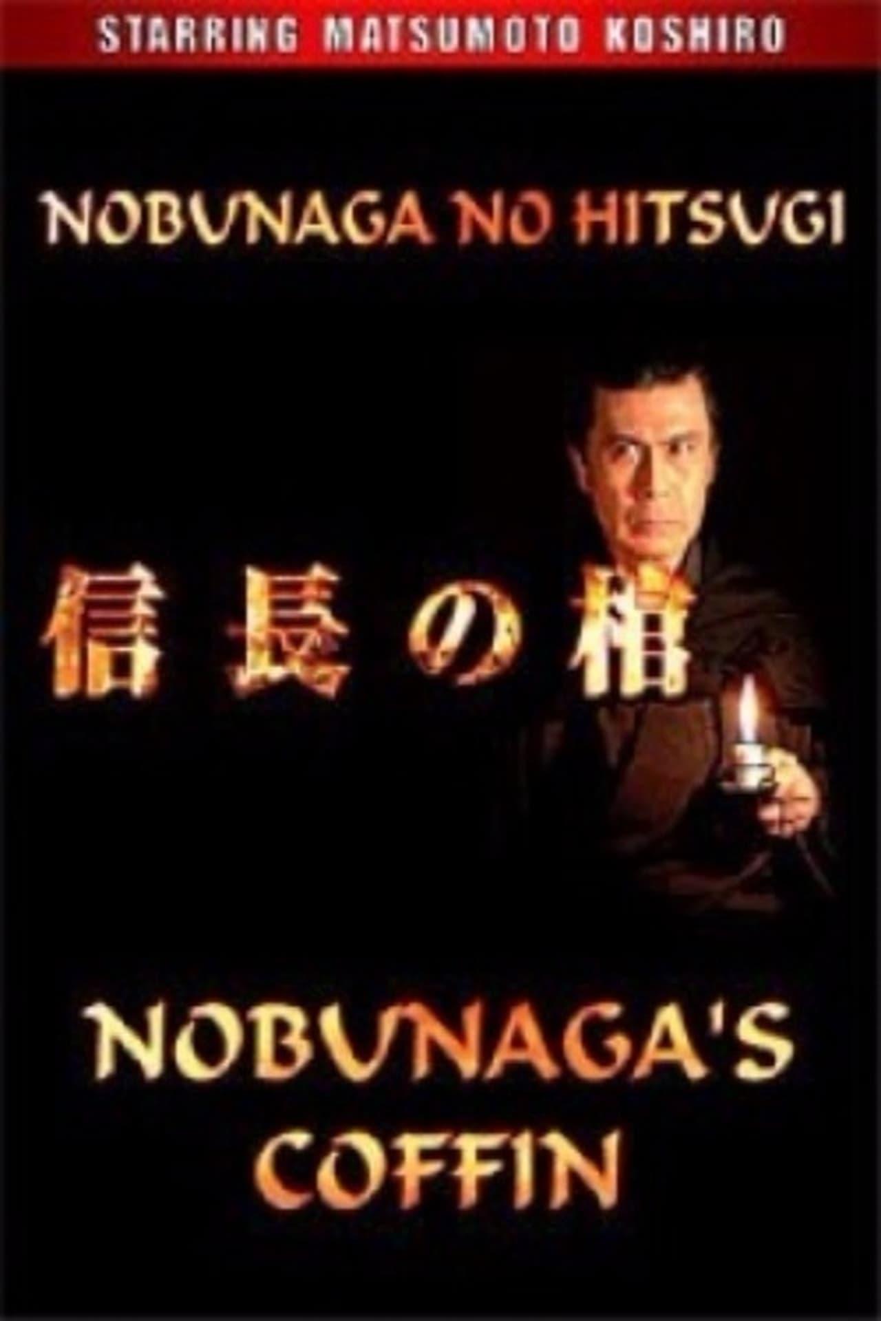 Nobunaga's Coffin