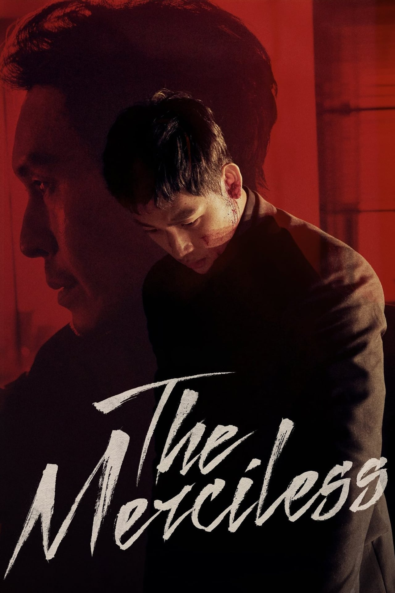 The Merciless ( 2017 )