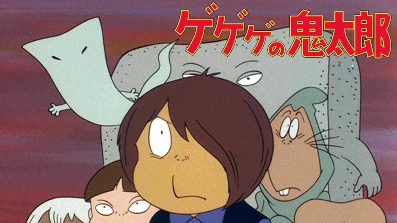 Cackling Kitarou