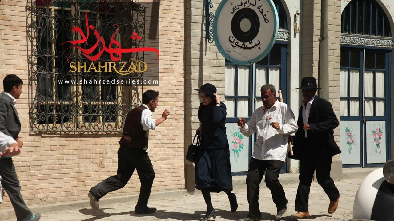Shahrzad - Season 1 Episode 1 : Pilot (2018)