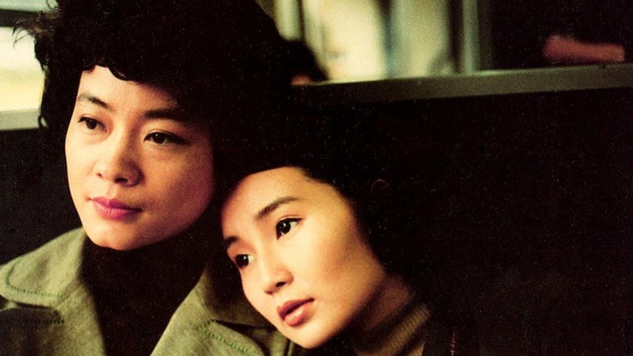 客途秋恨 (1990)