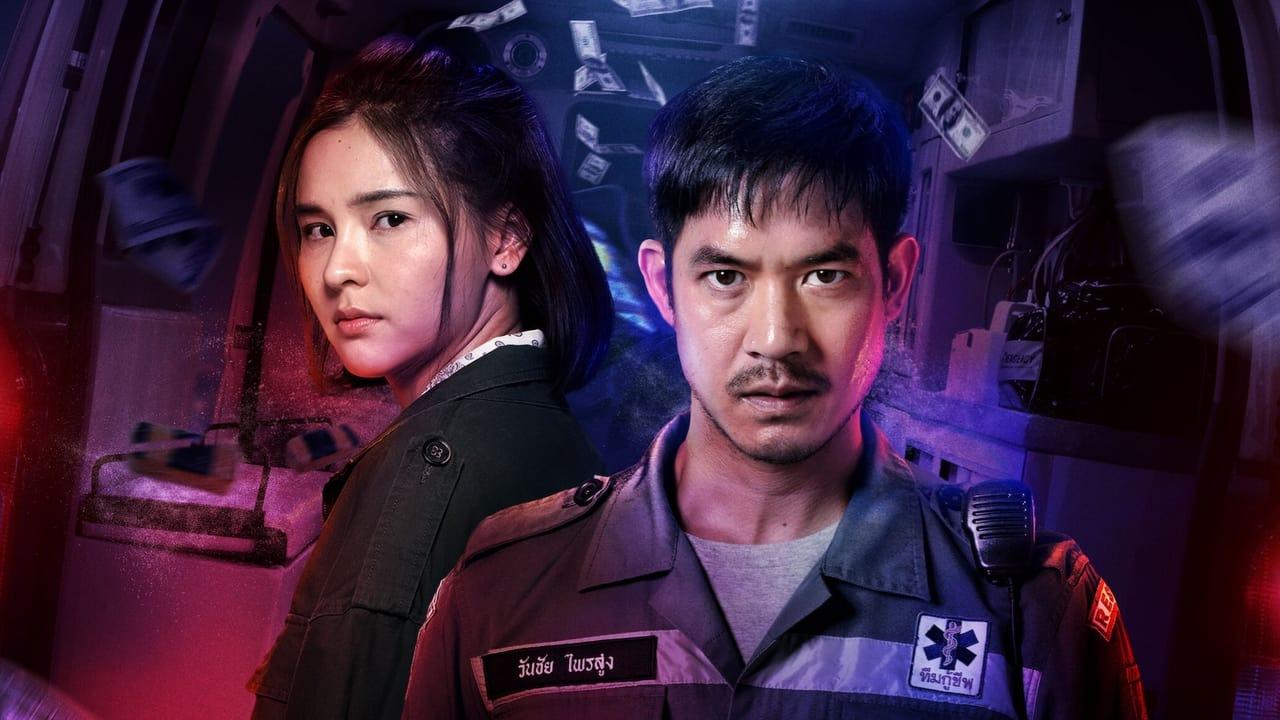 Bangkok Breaking Season 1 มหานครเมืองลวง ซีซั่น 1 1-6 จบ เสียงไทย