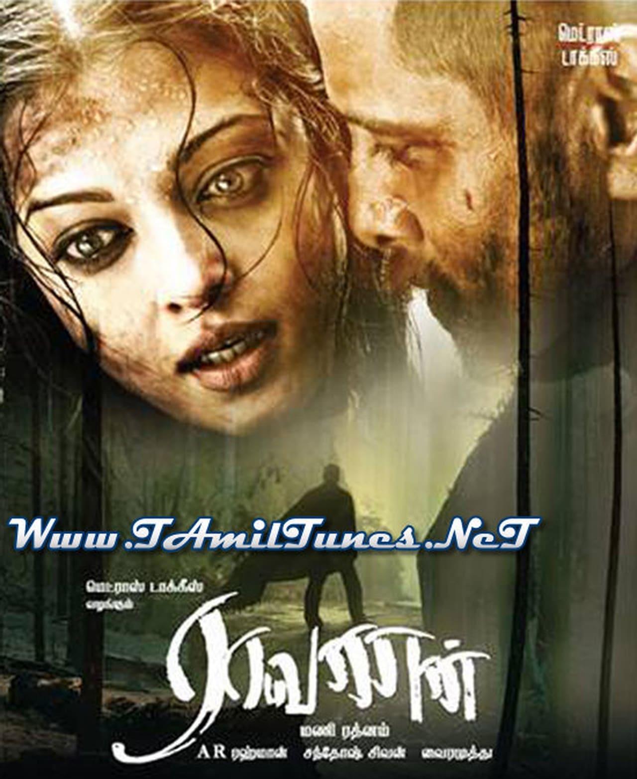 Raavanan (2010) - IMDb