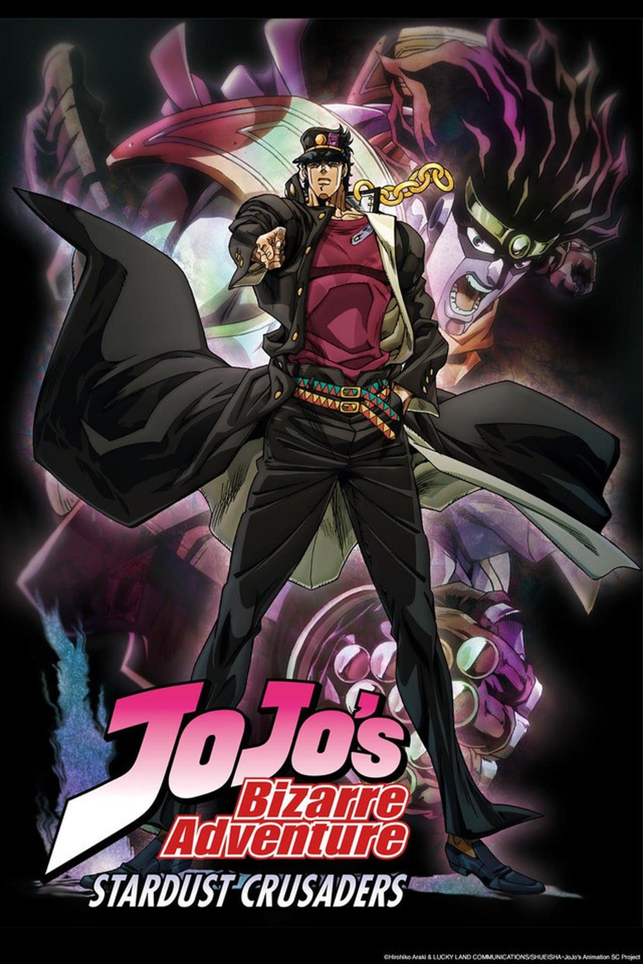 JoJo's Bizarre Adventure (2014)