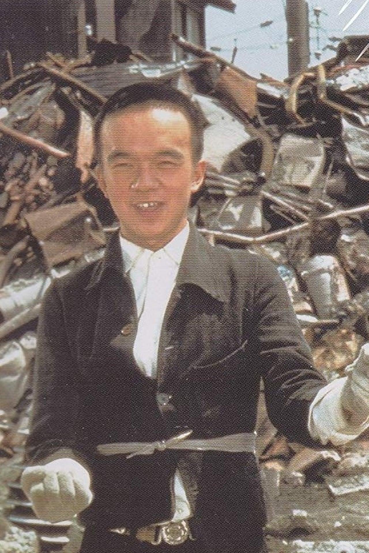 Yoshitaka Zushi