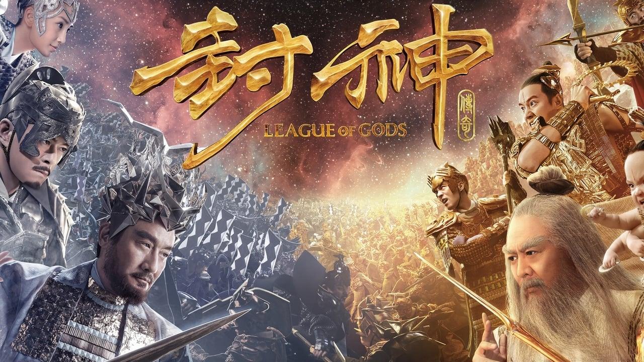 cover-League of Gods