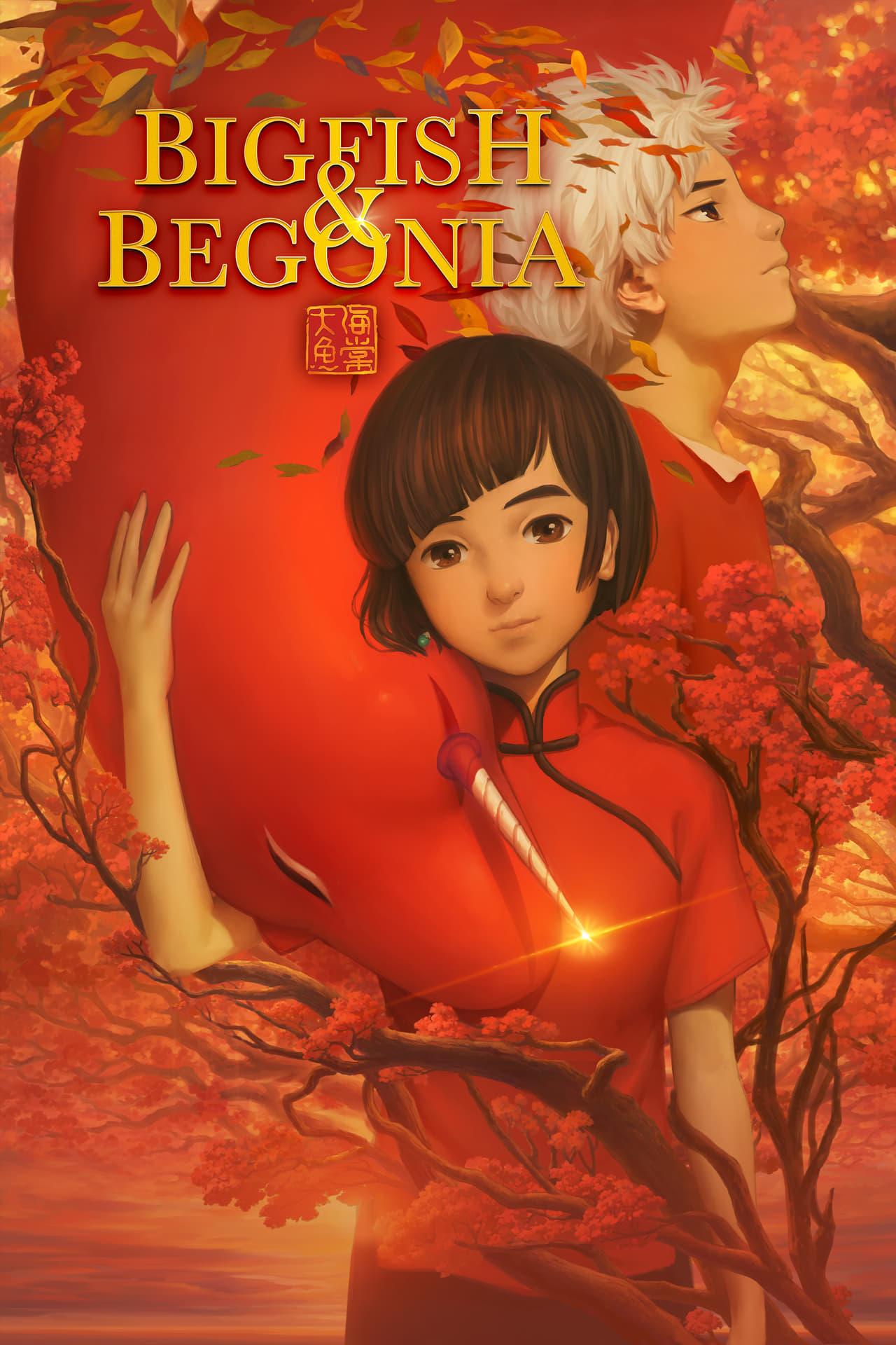 Big Fish & Begonia ( 2016 )