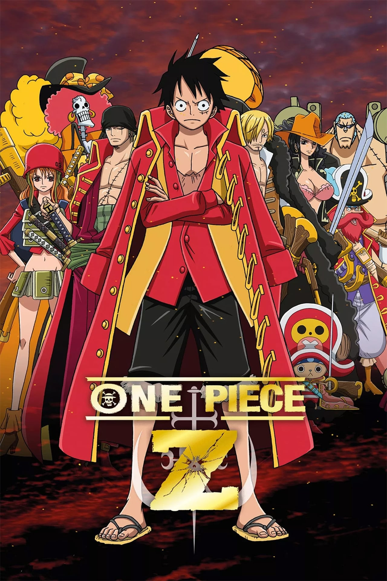 film serie et anime