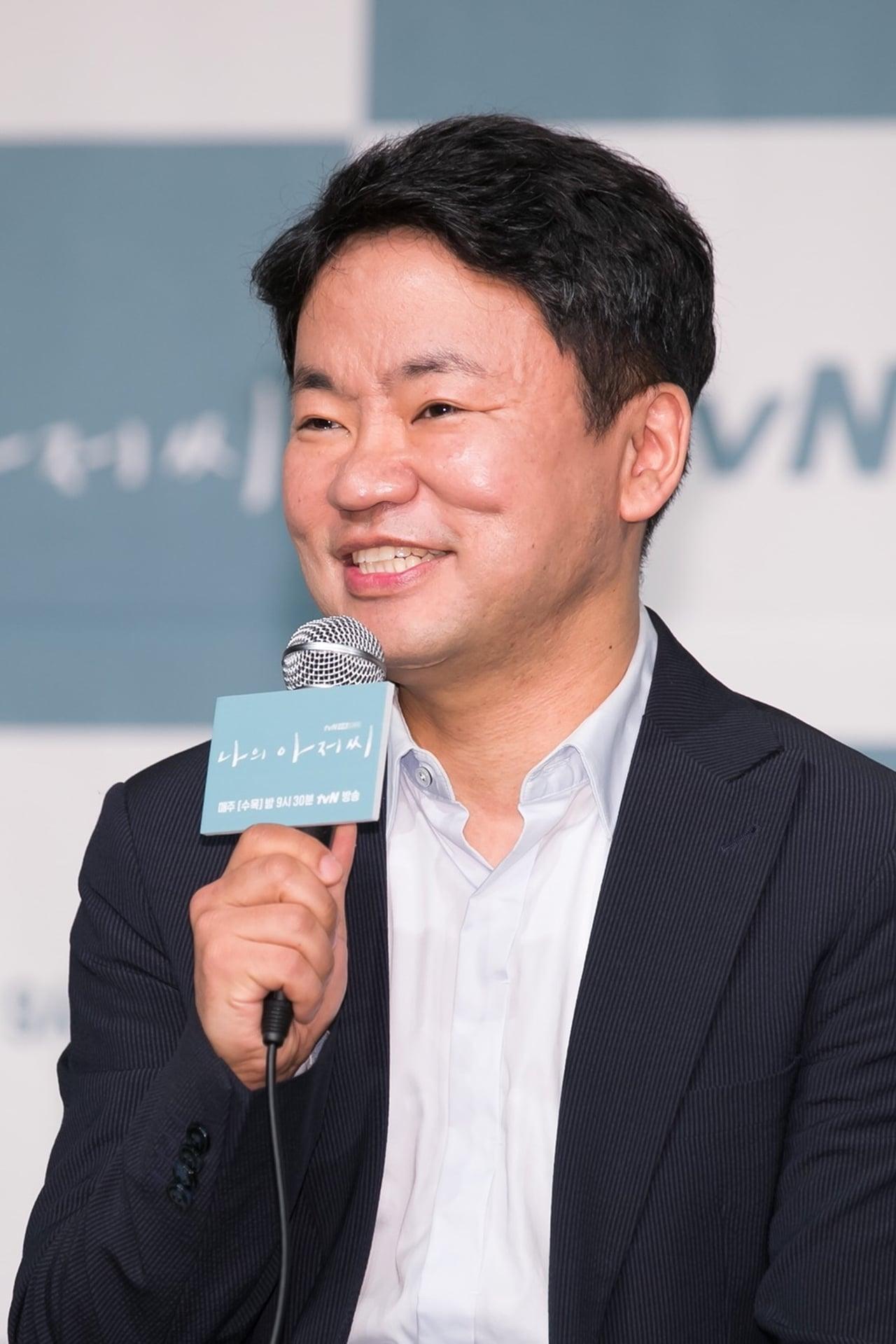 Kim Won-seok