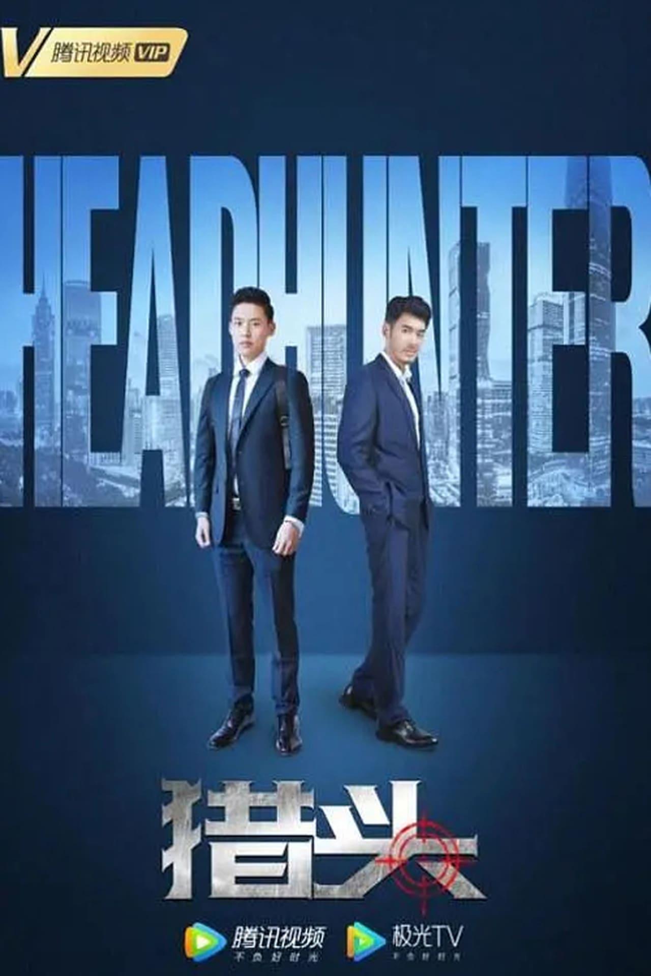 Headhunter (2020)