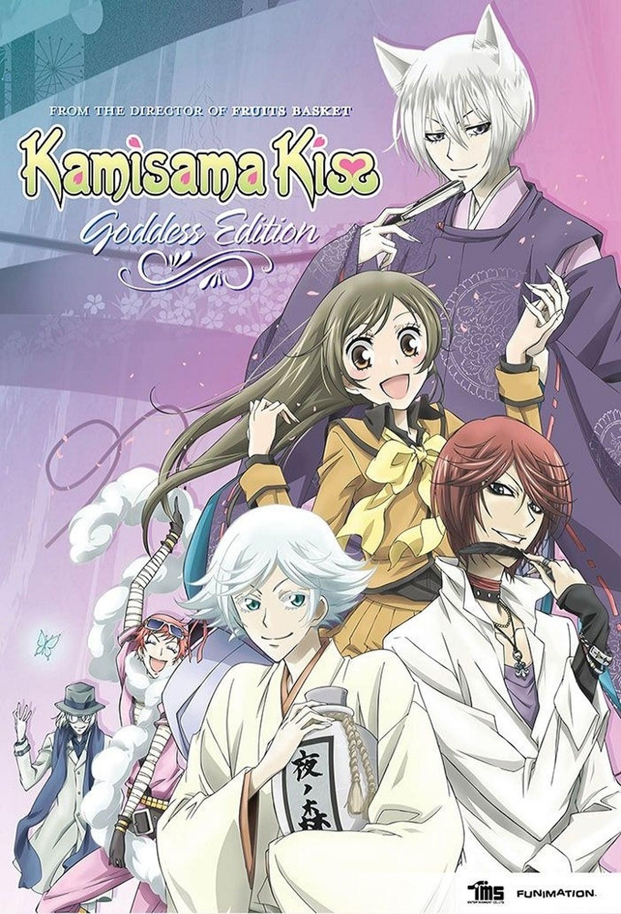 Kamisama Kiss (2012)