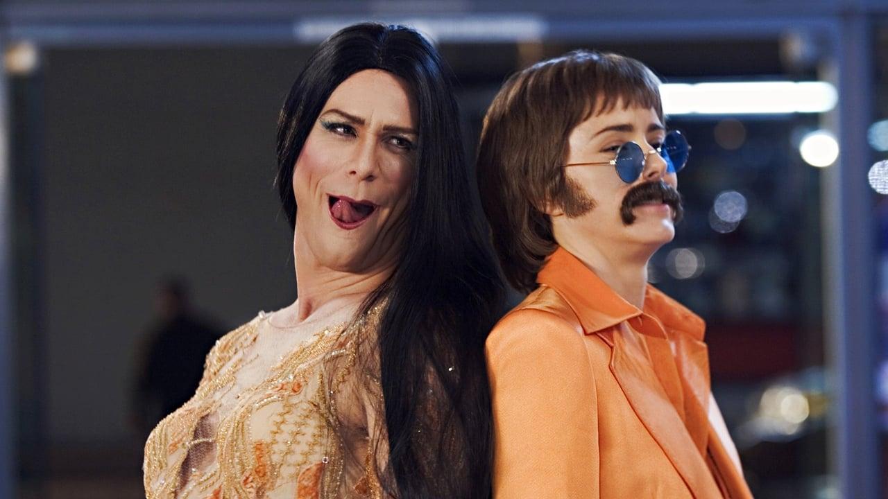 cover-Dick y Jane, ladrones de risa