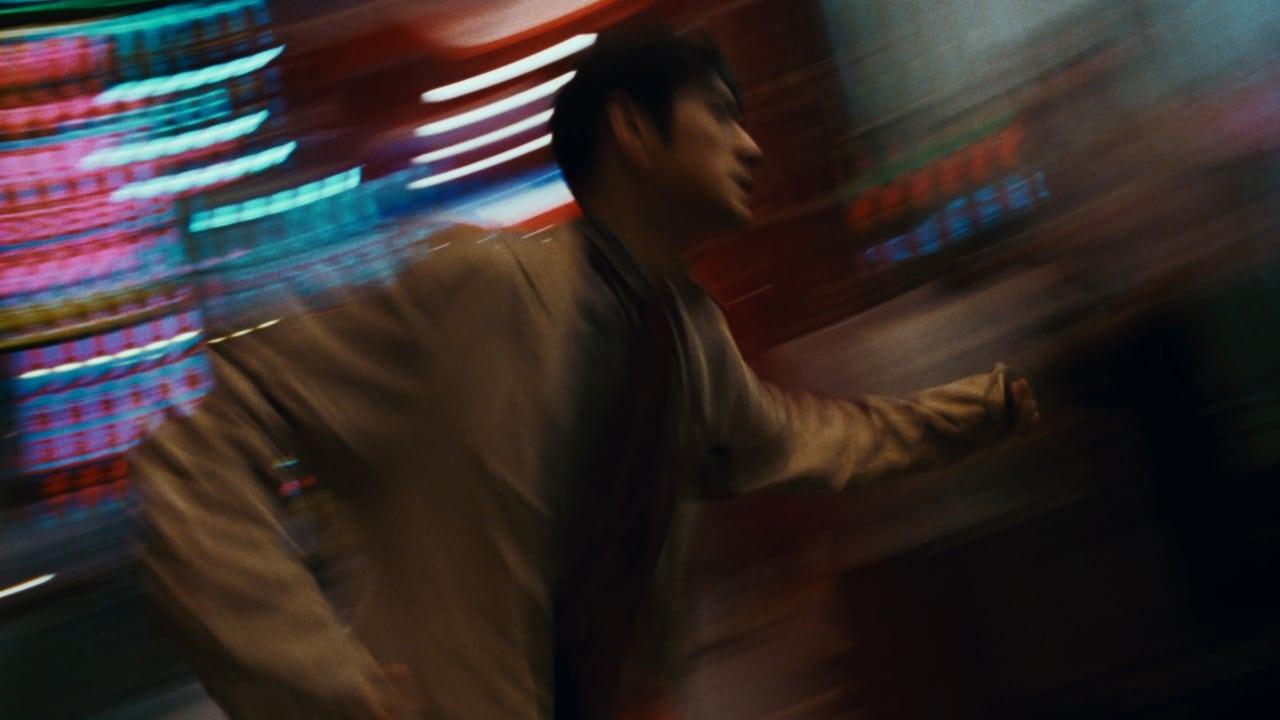 Chungking Express 1