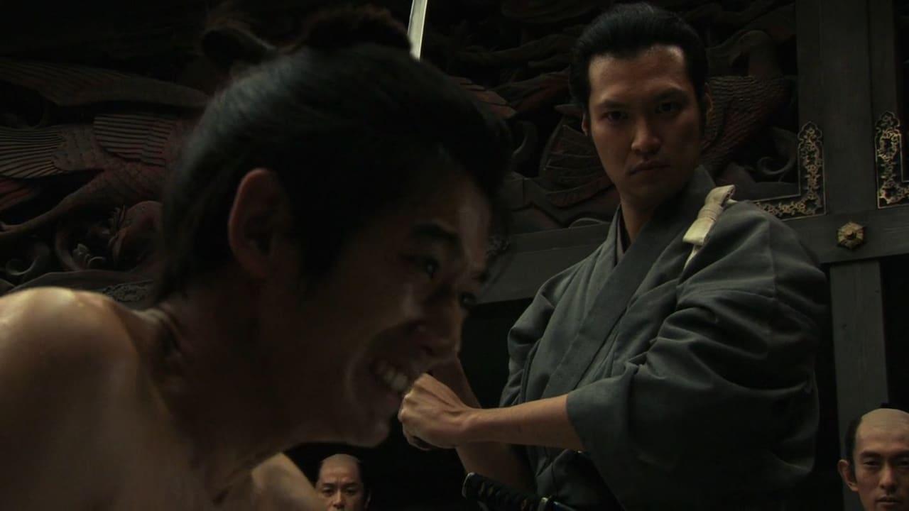Хара-кири: Смъртта на самурая