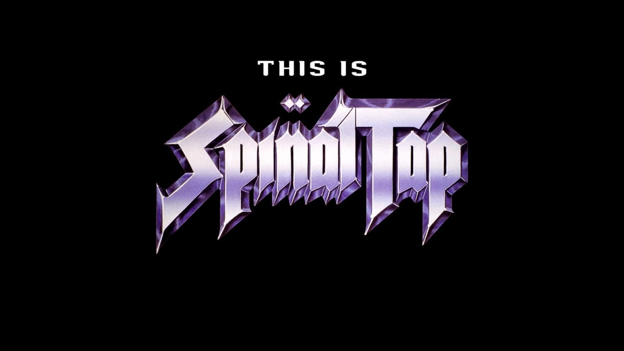 This Is Spinal Tap 1