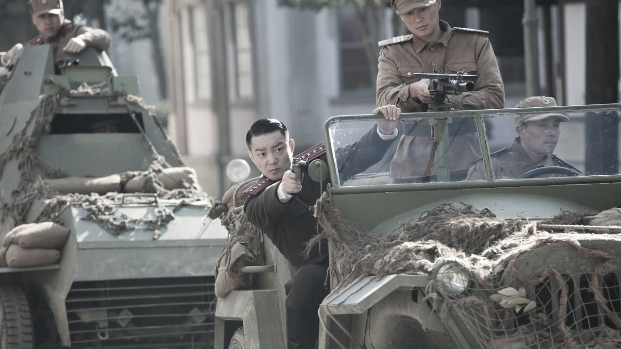 cover-Operation Chromite