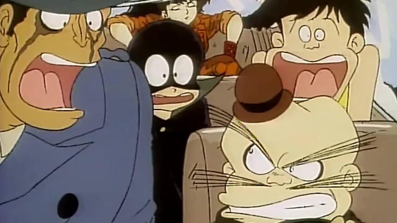 The Abashiri Family