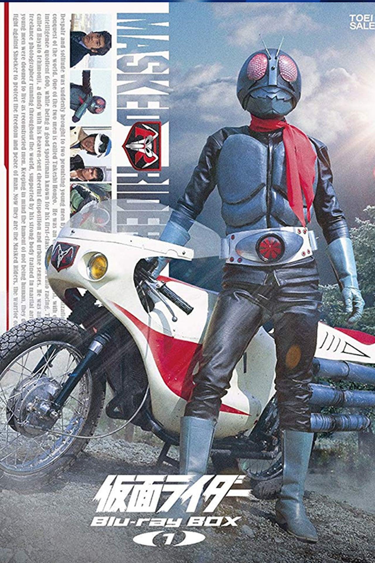 Kamen Rider Season 9 Episode 11 : The Scraps' Revolt