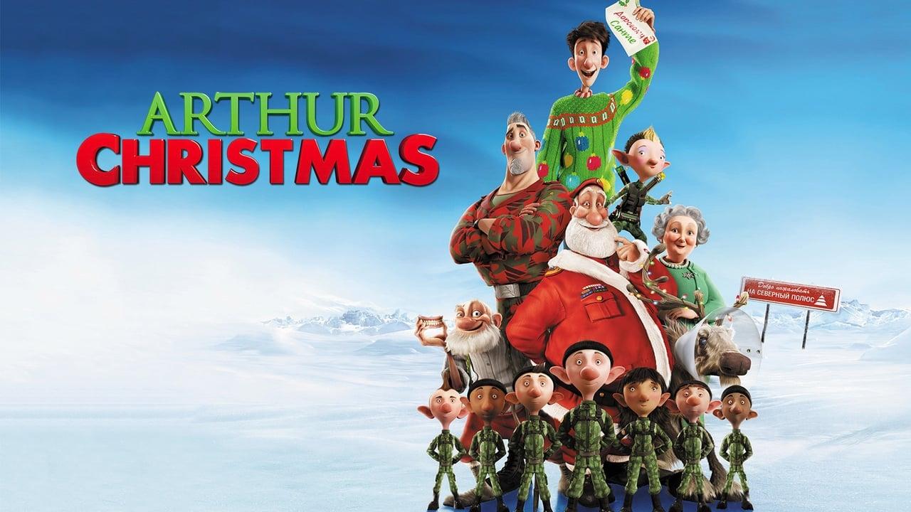 Arthur Christmas 5
