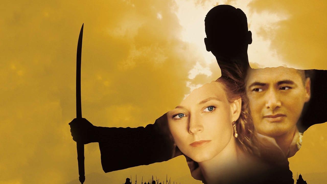 Ana y el Rey