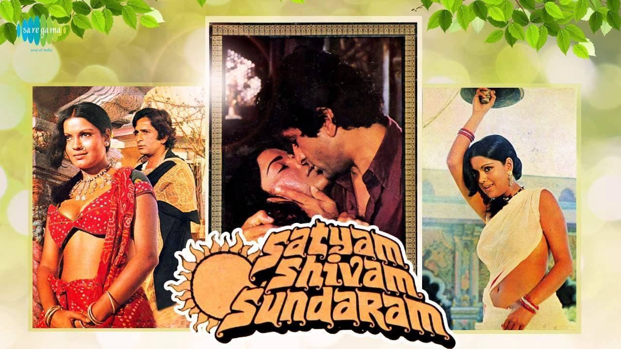 Satyam Shivam Sundaram Songs Download: Satyam Shivam