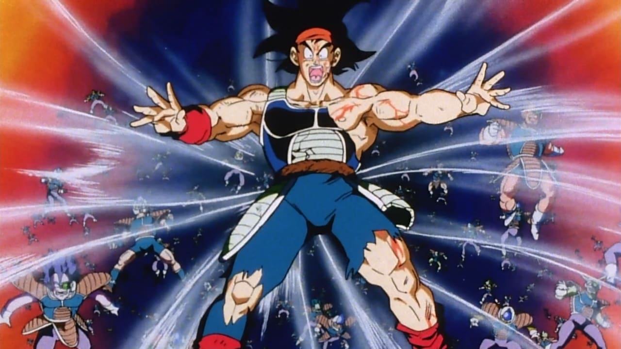 Dragon Ball Z: Bardock - The Father of Goku (1990)