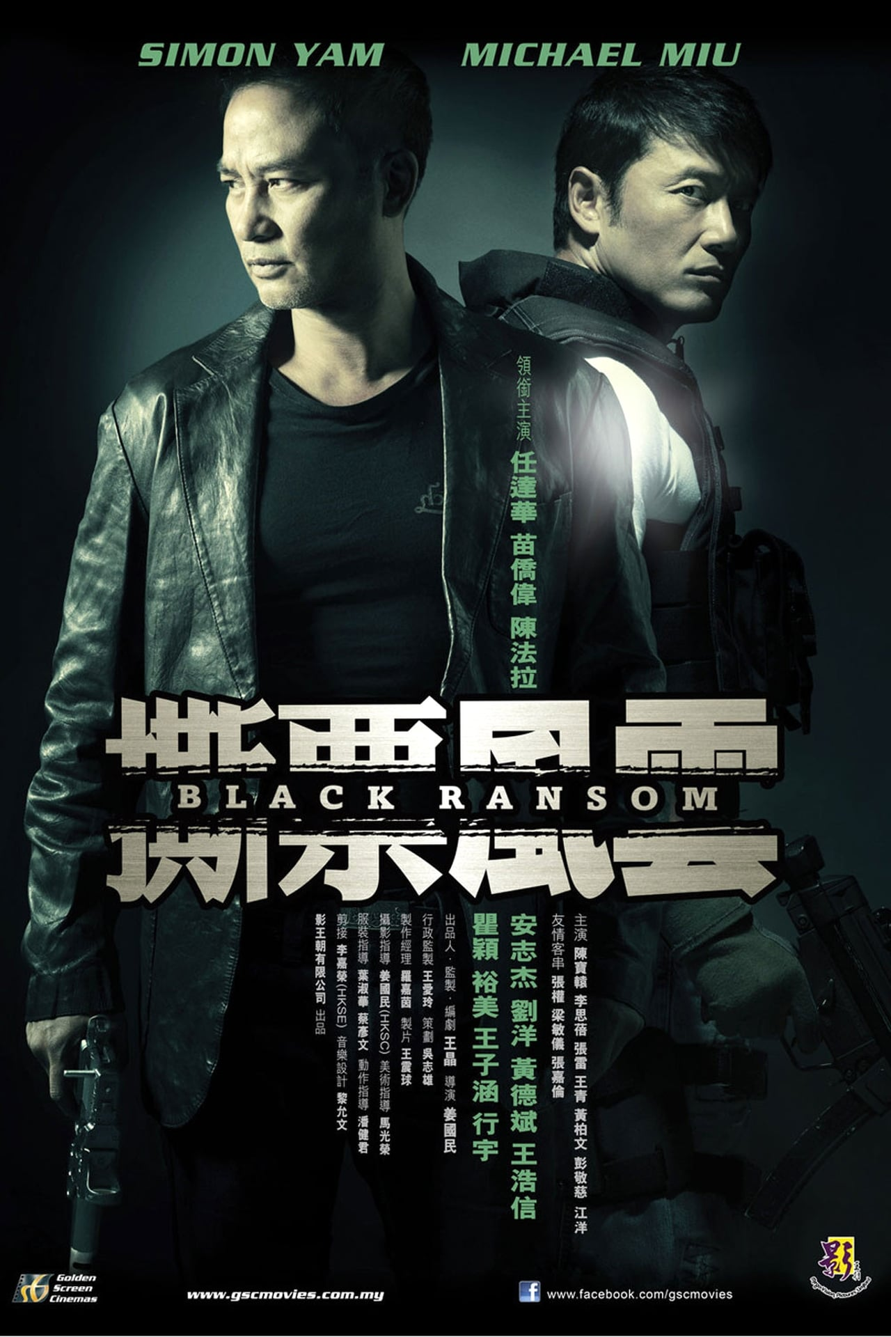Black Ransom