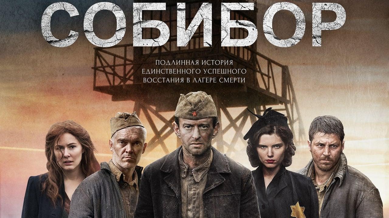 Wallpaper Filme Sobibor