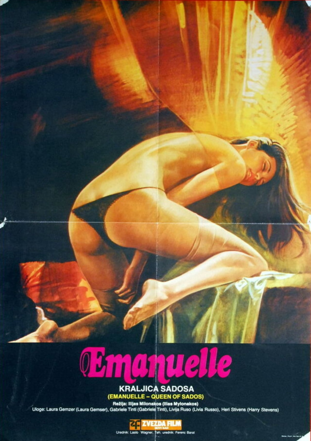 Emmanuelle: Queen of Sados
