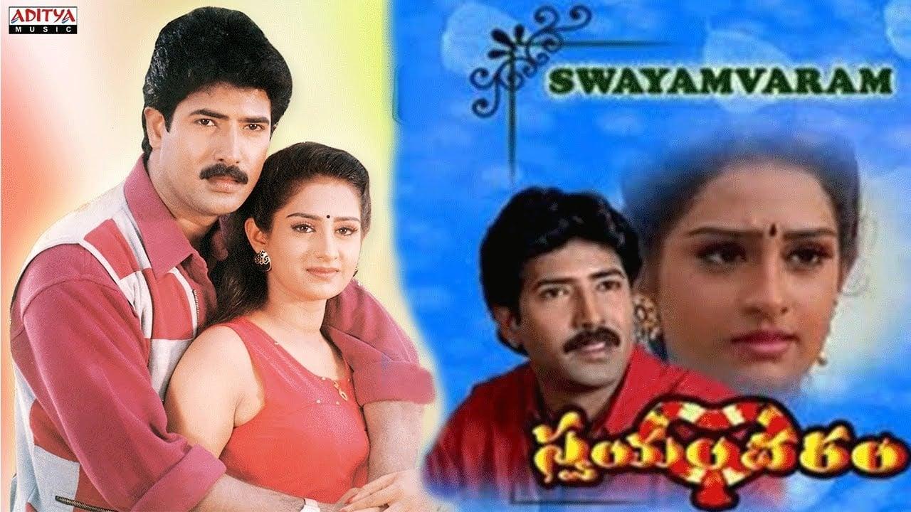 Swayamvaram