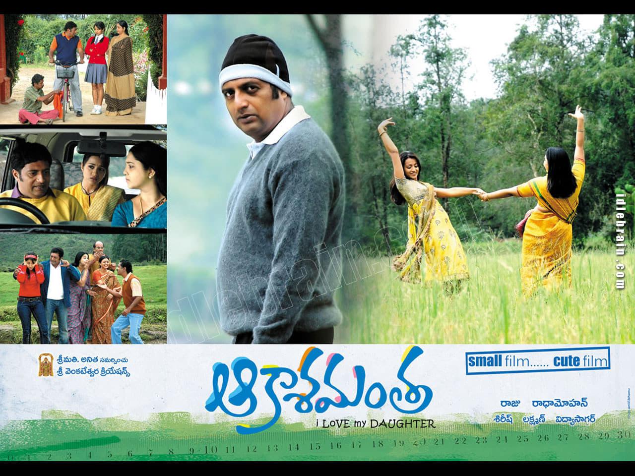 Abiyum nanum full movie