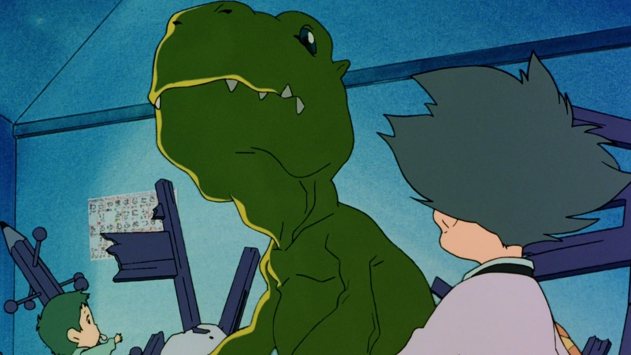 Digimon: The Movie 1