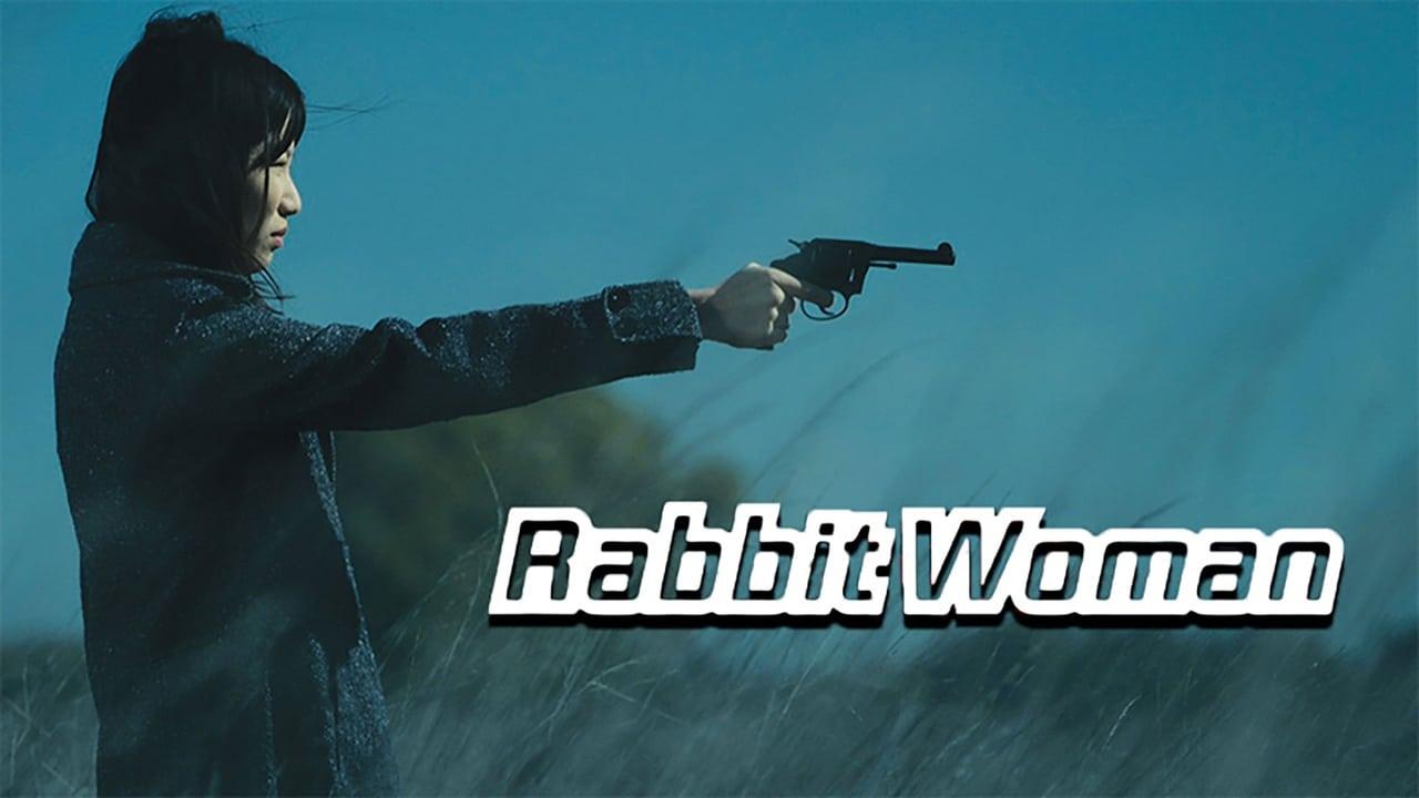 Rabbit Woman (2013)