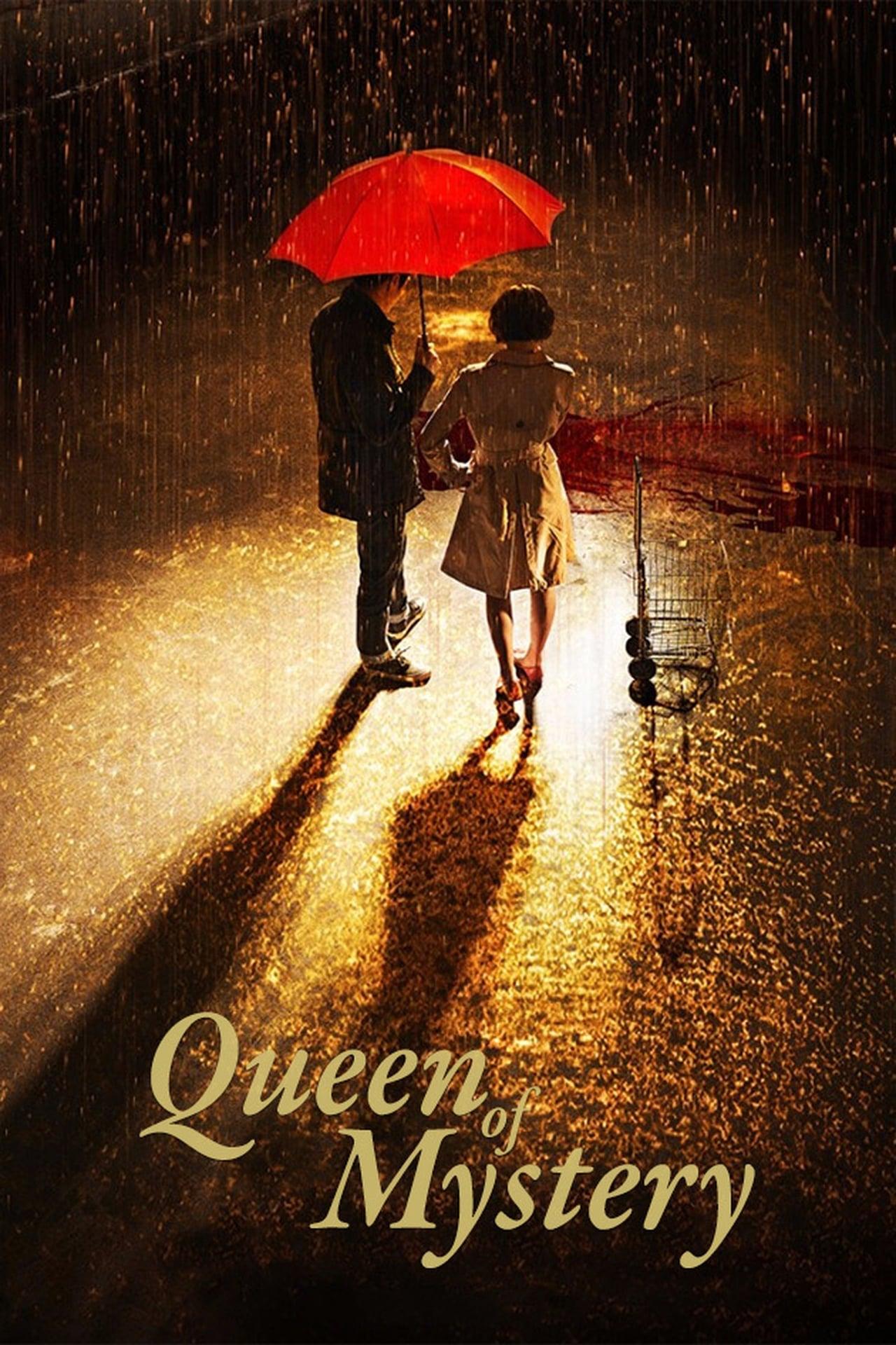 Queen of Mystery S2 ( 2018 )