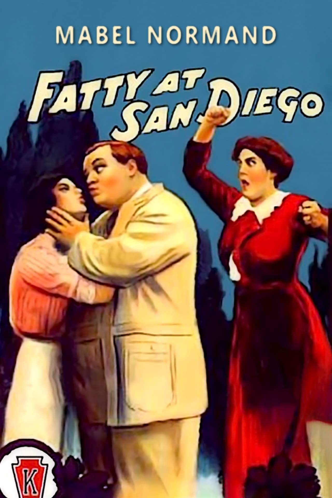 Fatty and Mabel at the San Diego Exposition