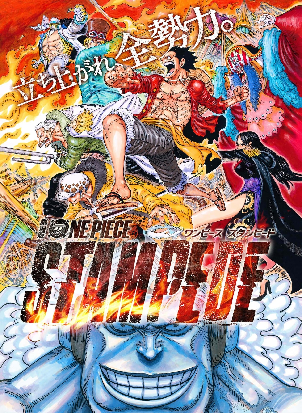 Watch Full One Piece: Stampede (2019) Movies Without ...