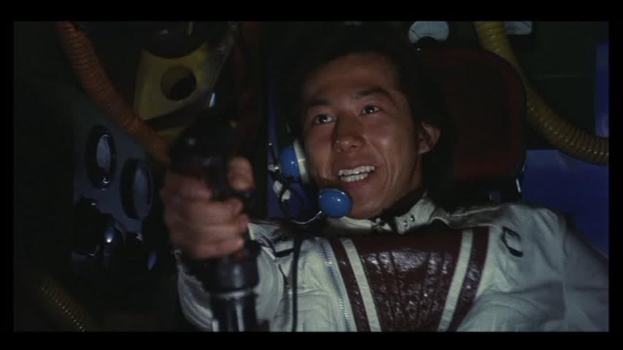 Uchu kara no messeji (Message from Space)