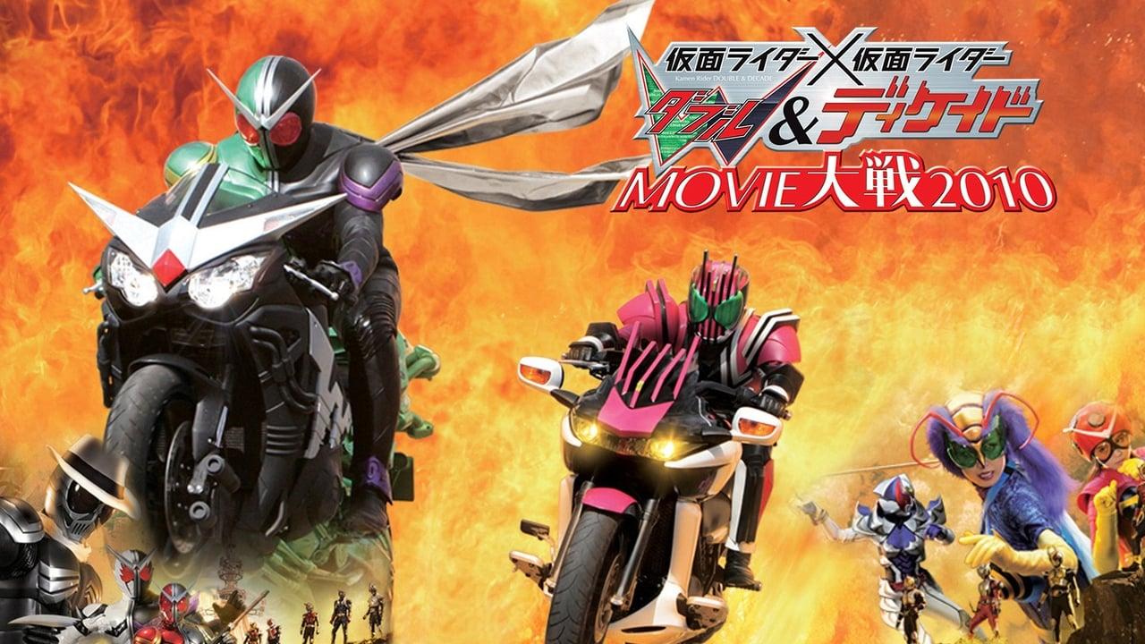 Kamen Rider × Kamen Rider W & Decade: Movie War 2010 (2009)