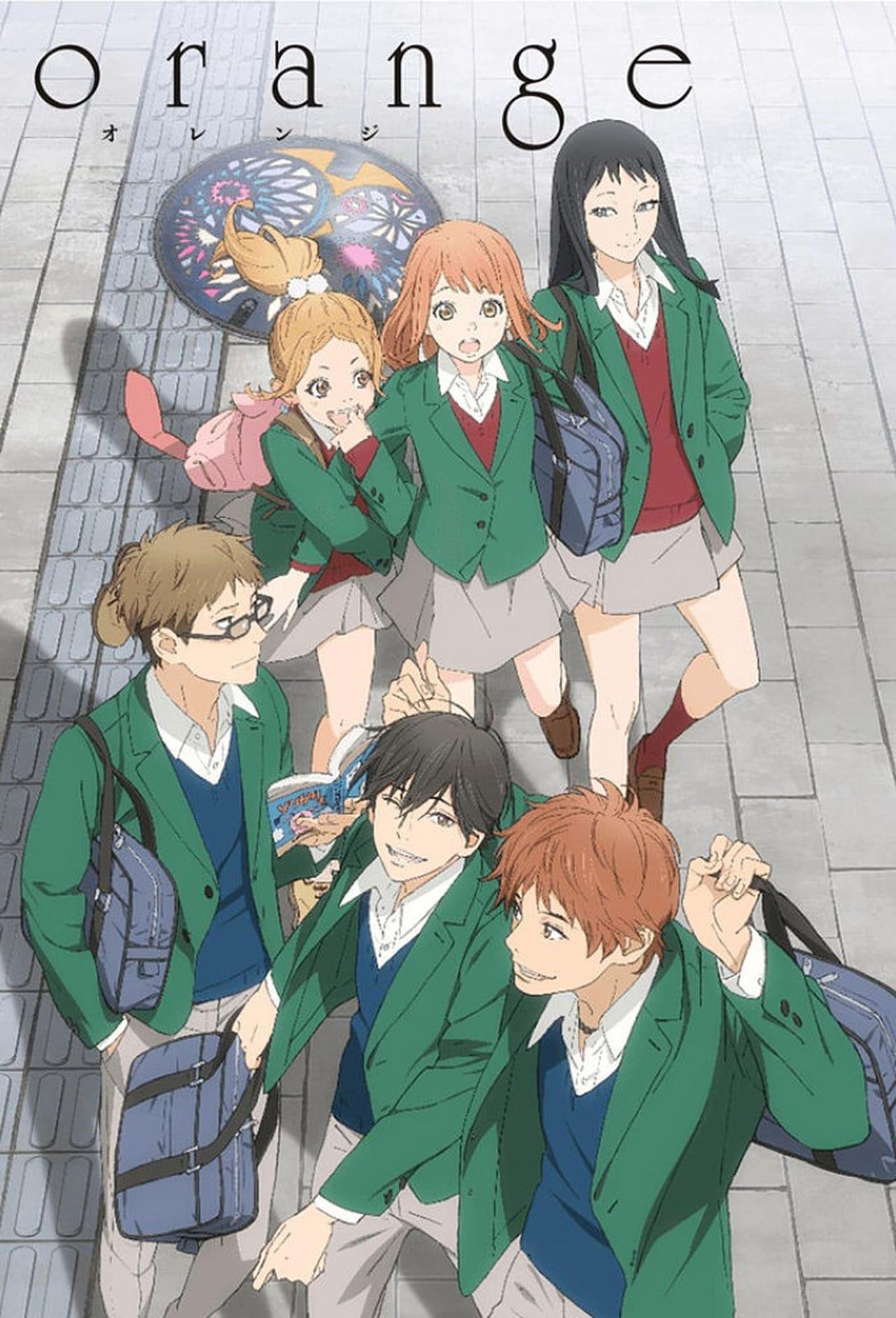 Orange ( 2016 )