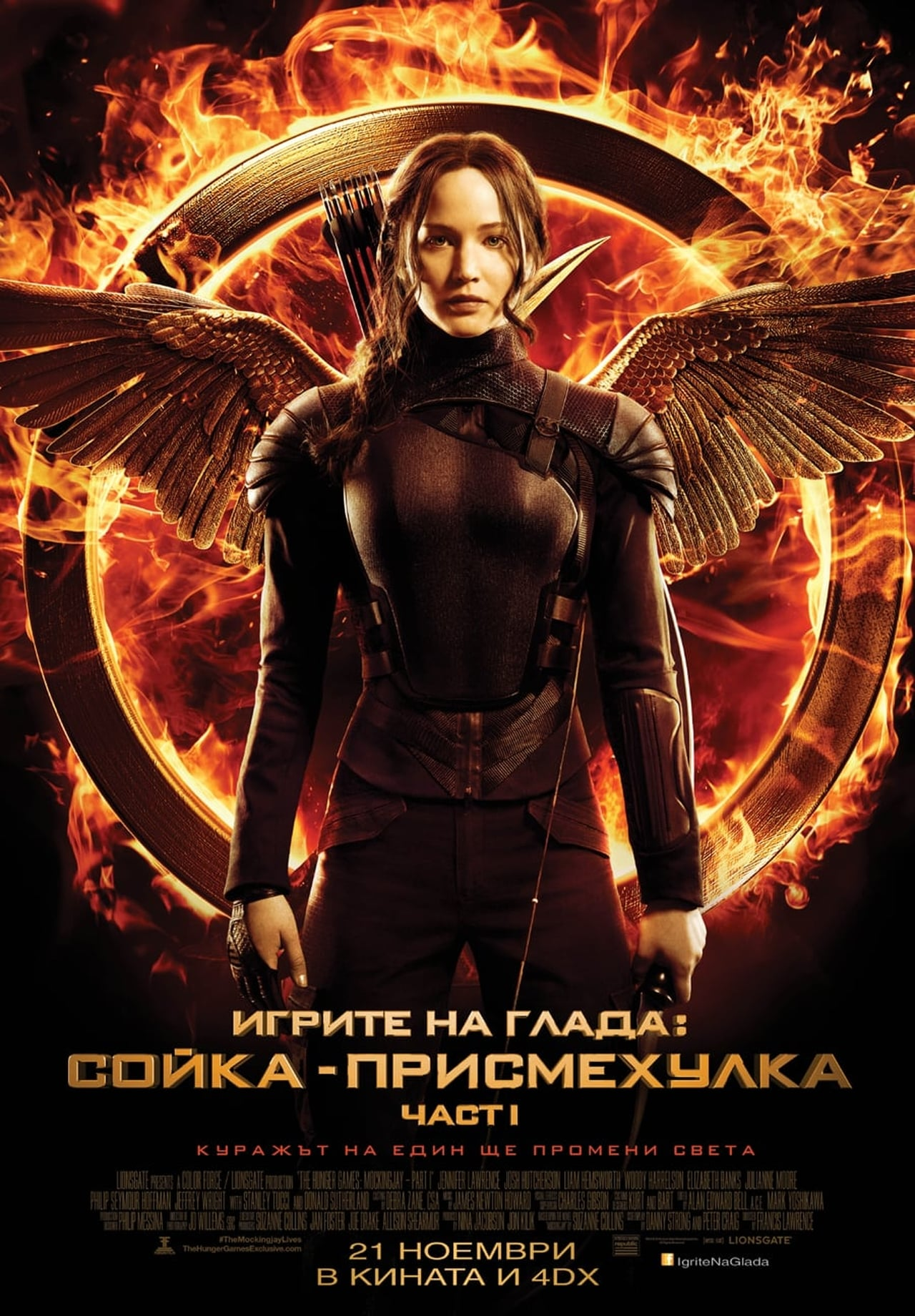 The Hunger Games: Mockingjay Part 2 (2015) | Movieweb