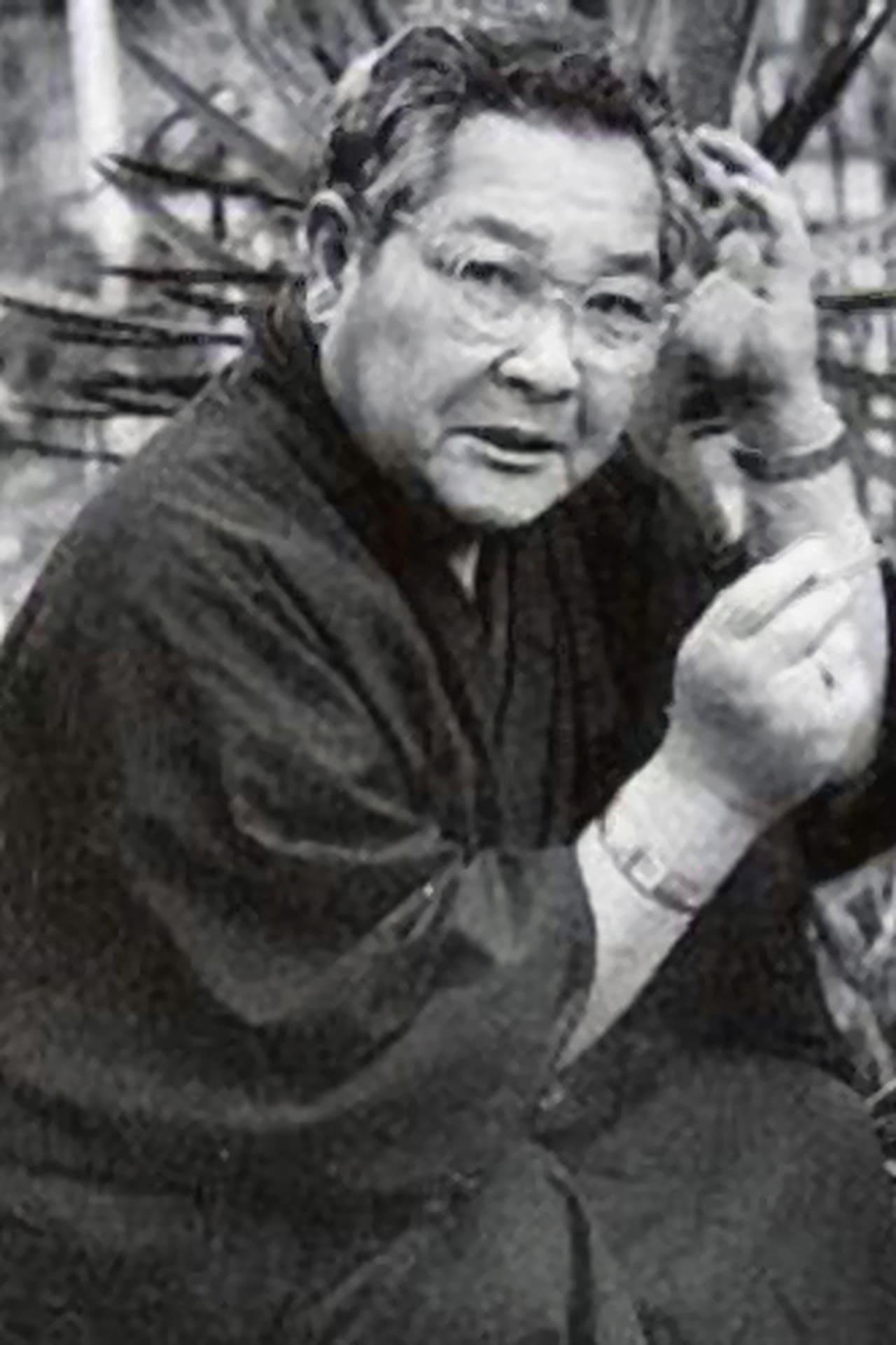 Kichijirô Ueda