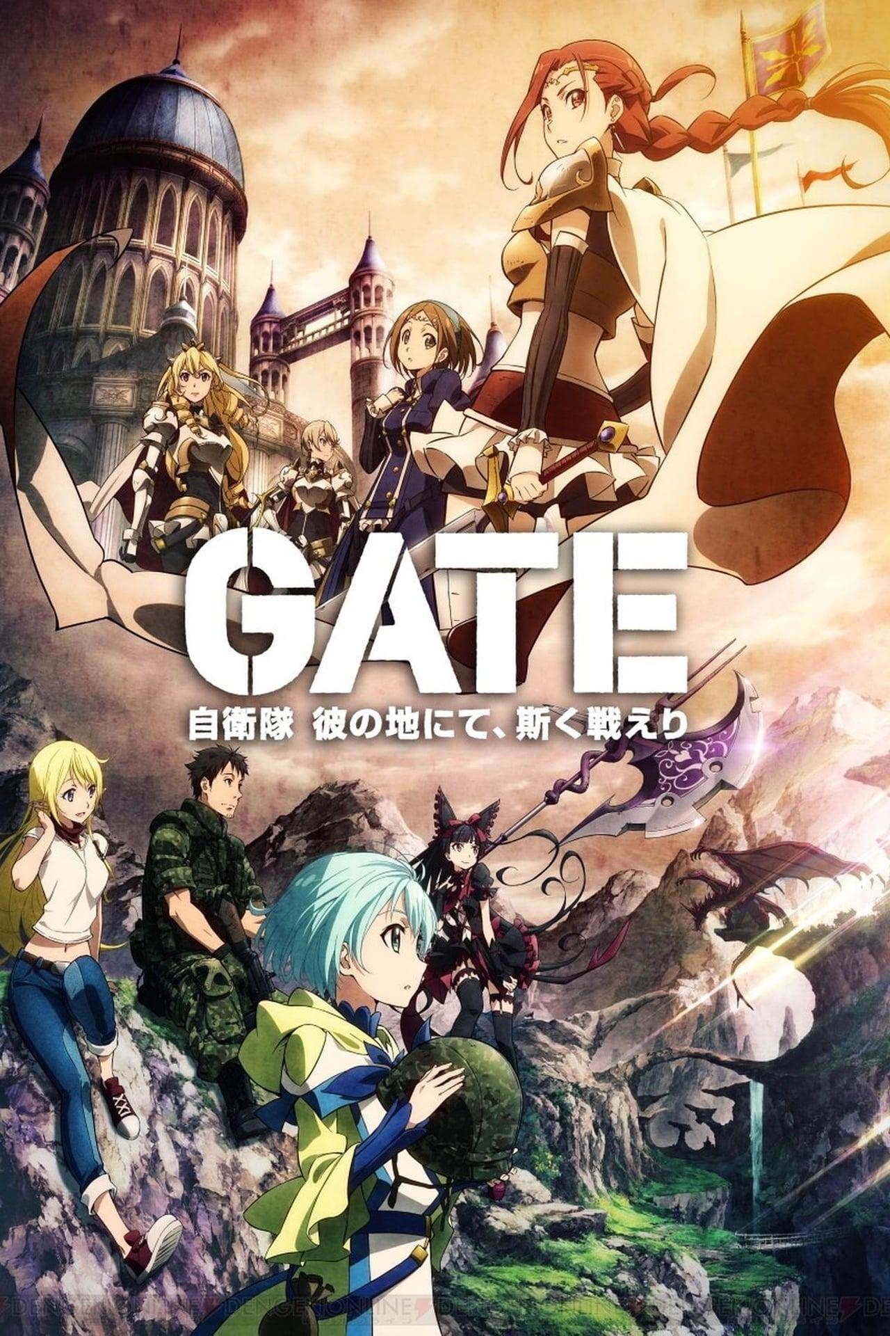 GATE (2015)