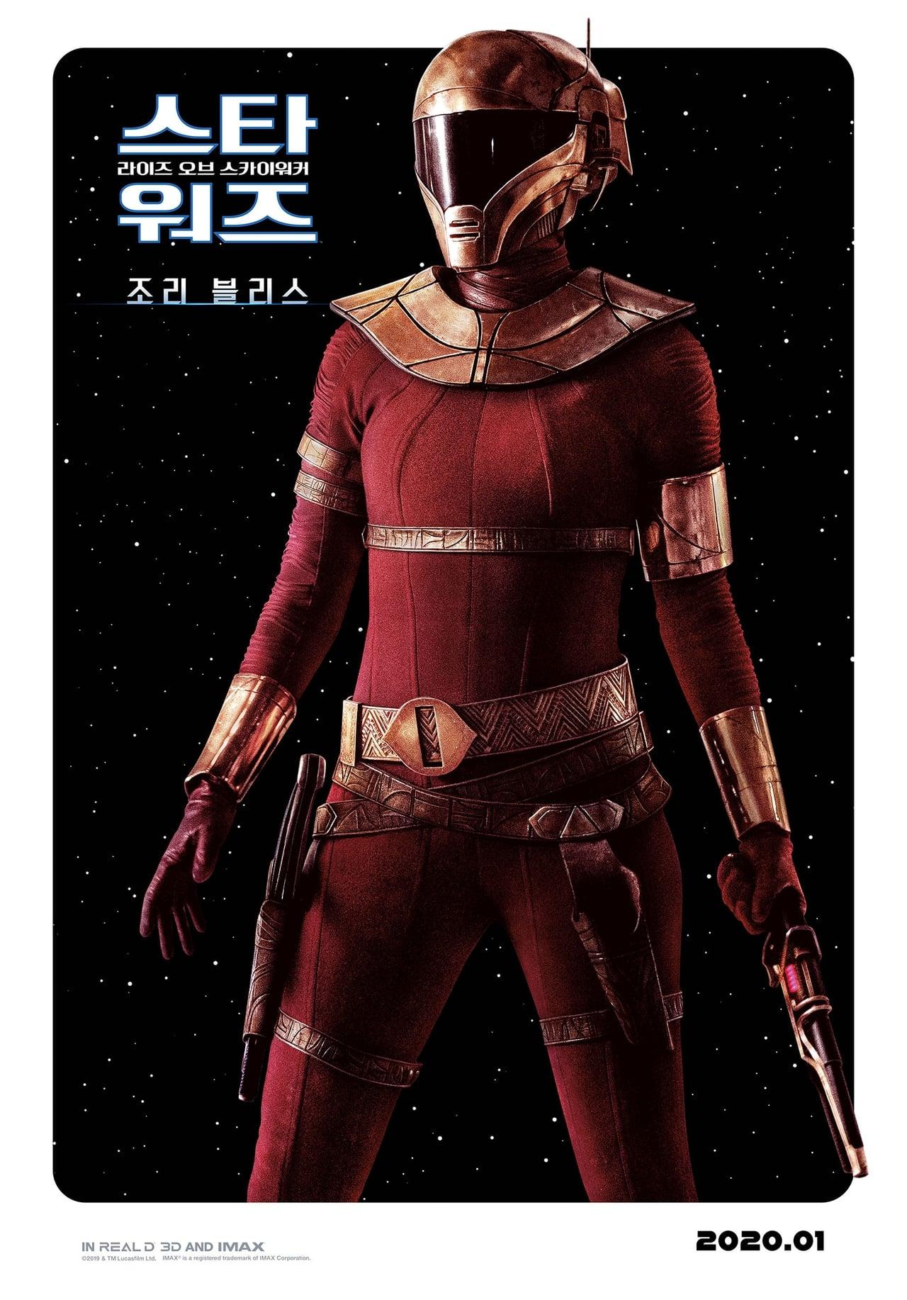 Movies Ultrahd 1080p Star Wars The Rise Of Skywalker 2019 Google Drive Torrent Star Wars Ix 2019 Google Docs Over Blog Com