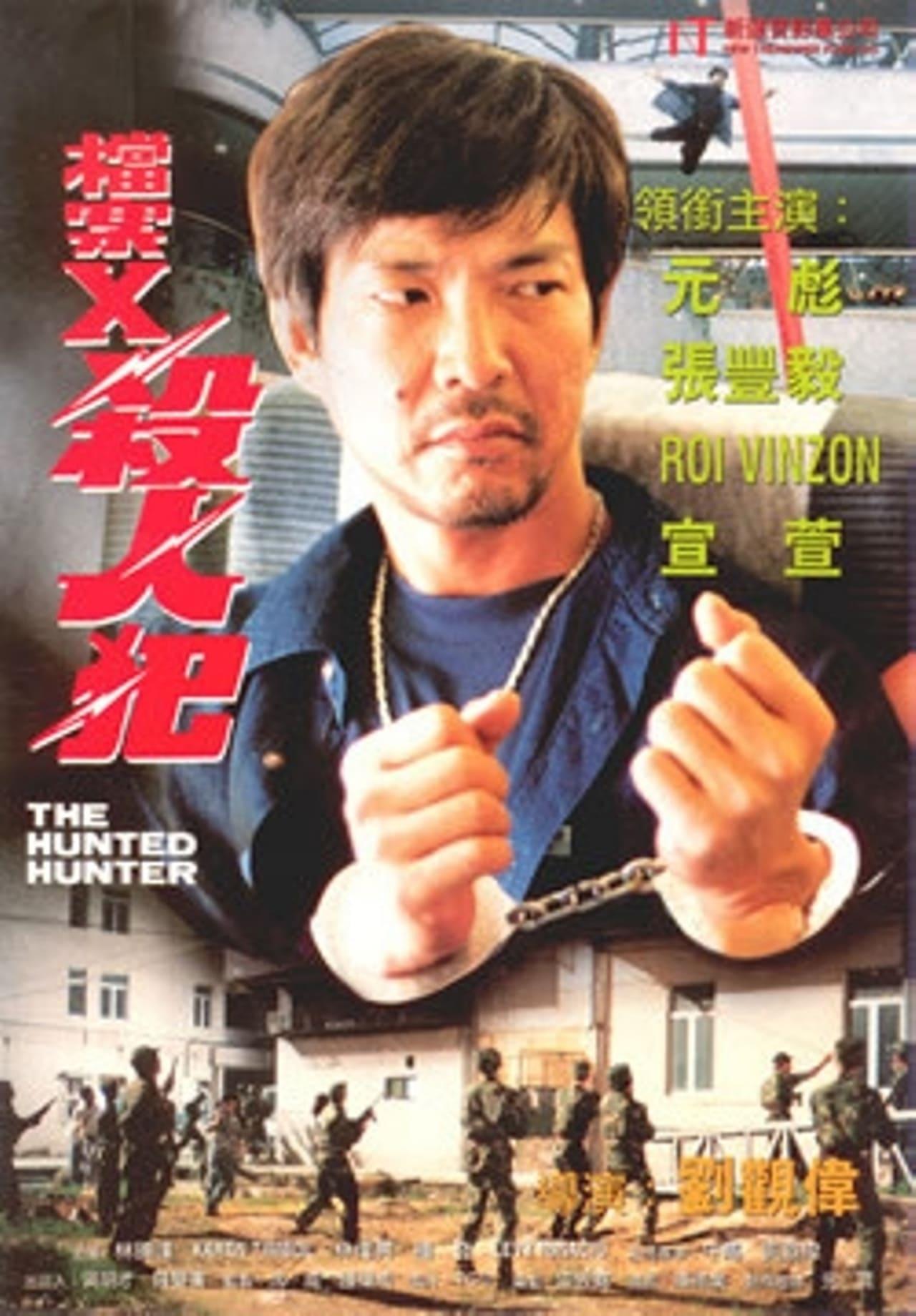 The Hunted Hunter
