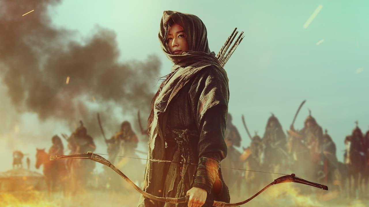 Кралство: Ашин от Севера