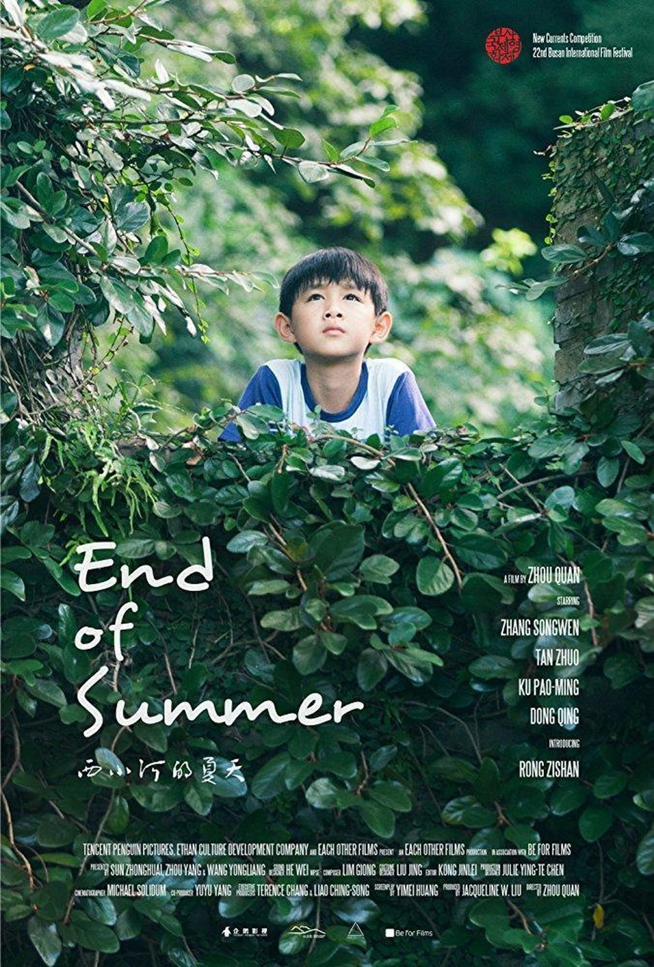 End of Summer (2017)