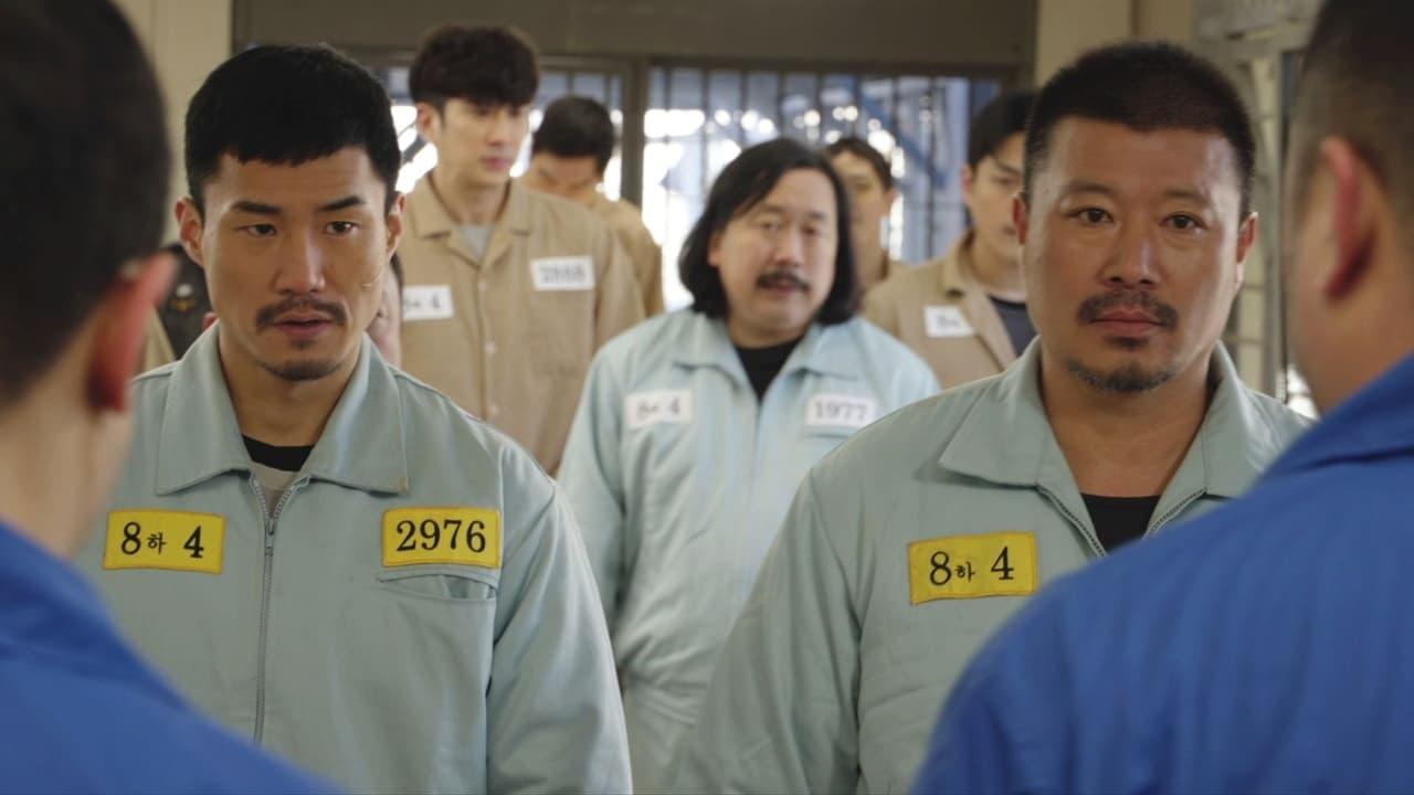 King of Prison 2: The Prison War