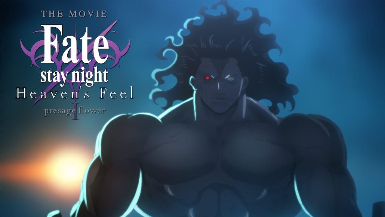 Fate/stay night: Heaven's Feel I. Presage Flower 2