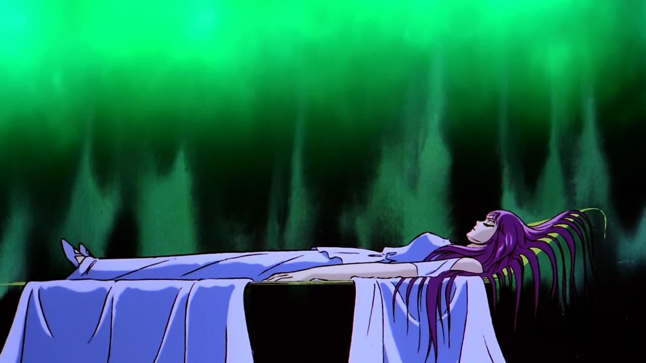 Saint Seiya: Legend of Crimson Youth (1988)