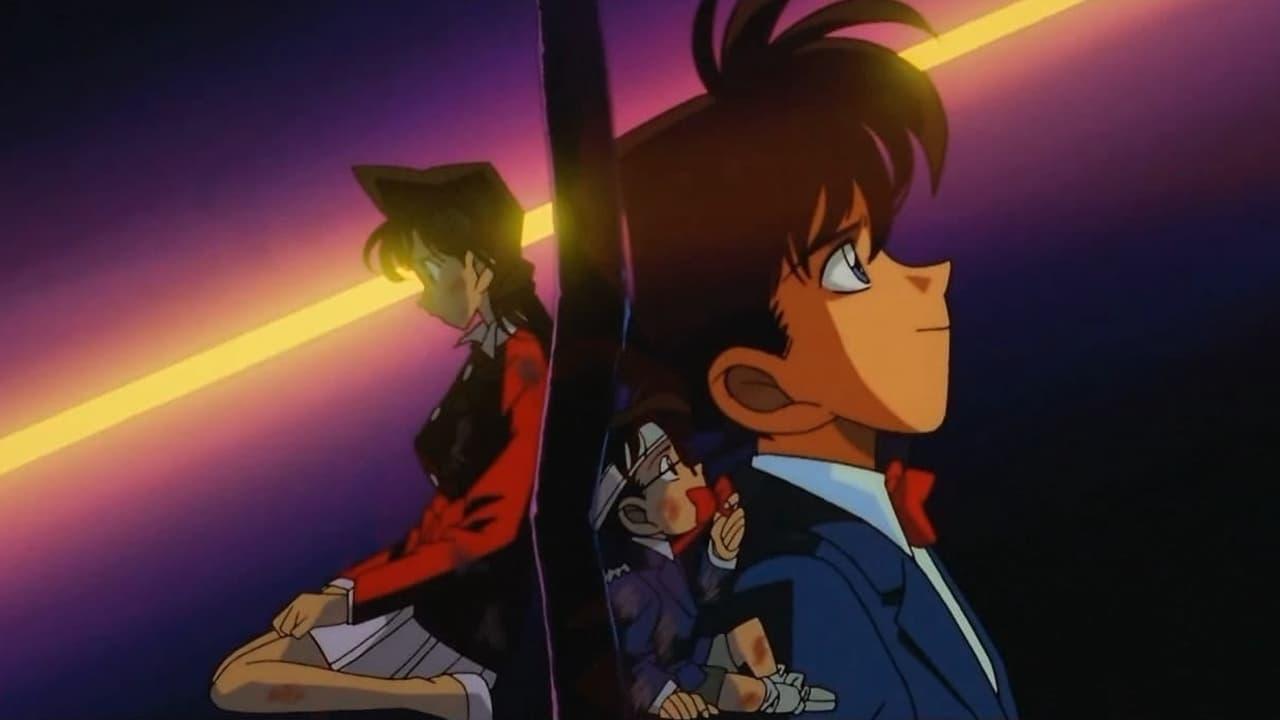 Détective Conan 01 - Le Gratte-Ciel Infernal
